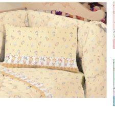 Trapuntino Culla Nursery Biancaluna