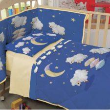 Trapunta Culla Biancaluna Nursery Miss Terry Lena